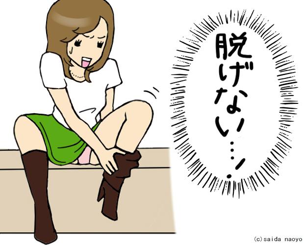 20110310saida1