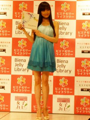 20130607yukiti003