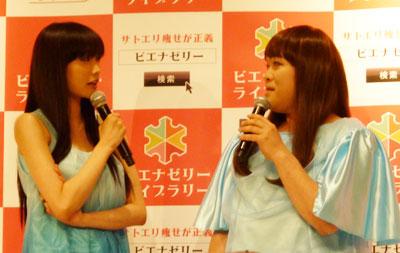 20130607yukiti005