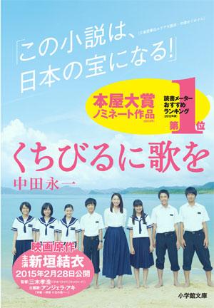 20150130yukiti002