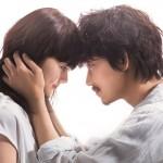 【Menjoy!独占試写会25組50名様】9月5日公開『ピース オブ ケイク』へご招待!