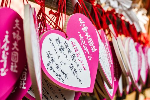 モテる女は縁結びハシゴ!初詣におすすめ「恋愛の神様」がいる神社