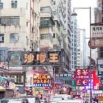 実はハイスペック!? 香港人男性とお付き合いする4つのメリット