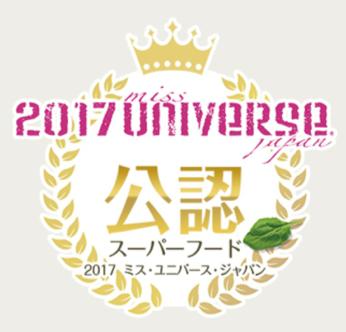 スクリーンショット 2017-01-17 14.25.13