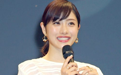 Satomi Ishihara attends Press Conference In Tokyo